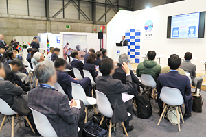 Photo of At the side event of Japan Pavilion